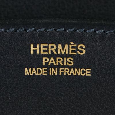hermesstamp.jpg